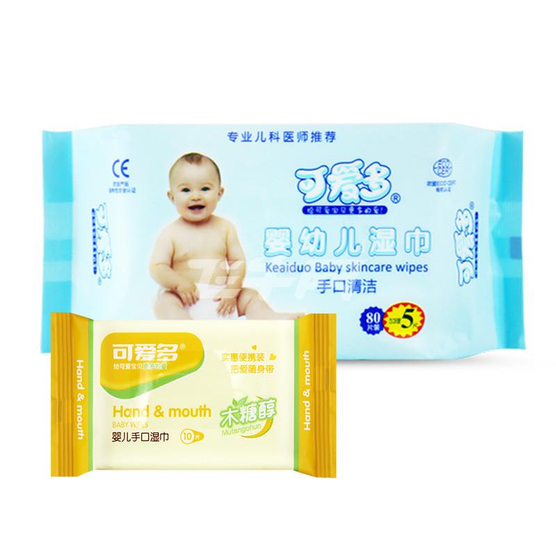 可爱多婴幼儿口手清洁湿巾85抽*5包10抽*5包