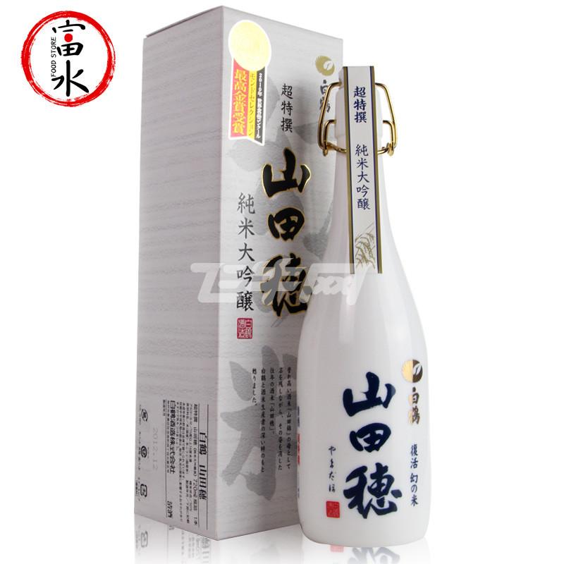 日本进口清酒/白鹤山田穗超特选纯米大吟酿清酒/720ml