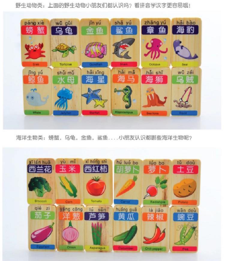飞牛网提供木家佳100片单面拼音数字多米诺,水果动物儿童木制玩具积木