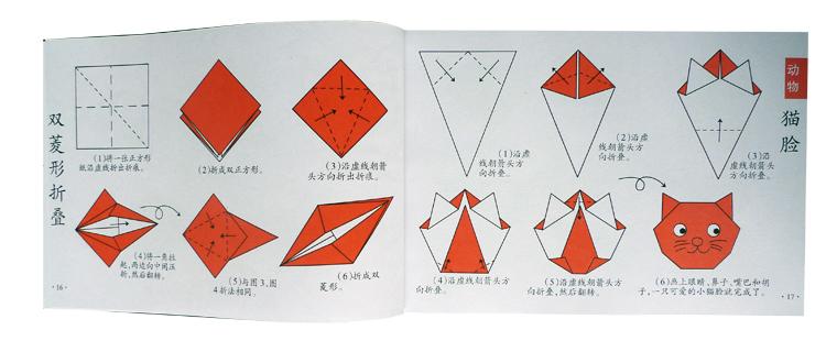 幼儿园折纸书籍 手工教材 折纸材料200张 手工纸折纸彩色儿童玩具早教