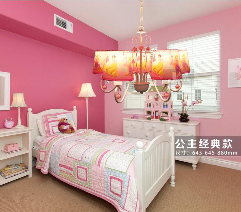 飞利浦吸顶吊灯迪士尼卡通创意儿童房卧室公主吊灯五头冰雪奇缘