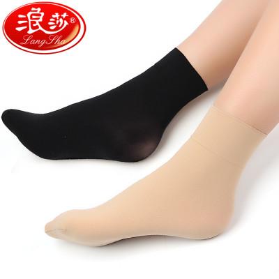 10双浪莎短丝袜女加厚秋冬款天鹅绒丝袜低帮女袜50D宽口袜子女士短袜z6690价格
