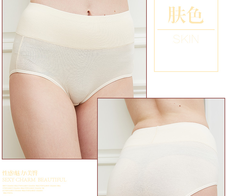 【2件7折】浪莎4条装女士内裤棉质高腰女内裤孕妇产后收腹裤三角裤图片