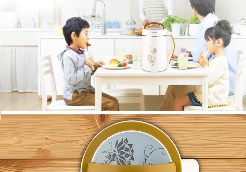 易斯顿(yisidun)D09全自动家用豆浆机 干豆湿豆米糊机1.8L购买心得