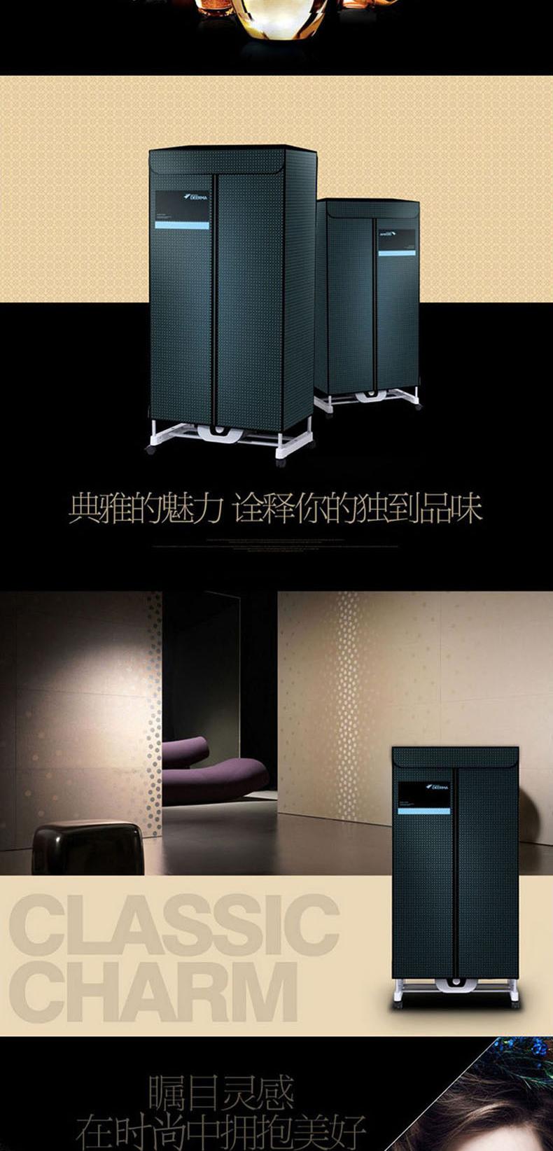 德尔玛干衣机家用省电超静音 可折叠双层衣柜烘干机器宝宝专用R10新品