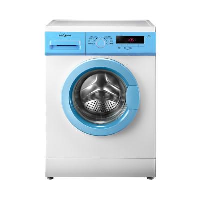 美的(midea)滚筒洗衣机怎么样