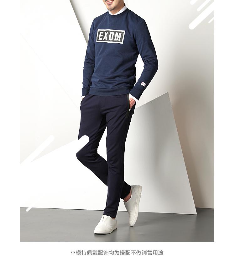 NAR\/北美兔 品牌2016年秋季新品男装时尚休闲