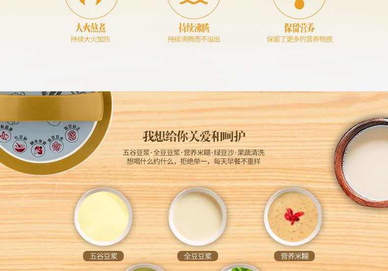 易斯顿(yisidun)D09全自动家用豆浆机 干豆湿豆米糊机1.8L正品