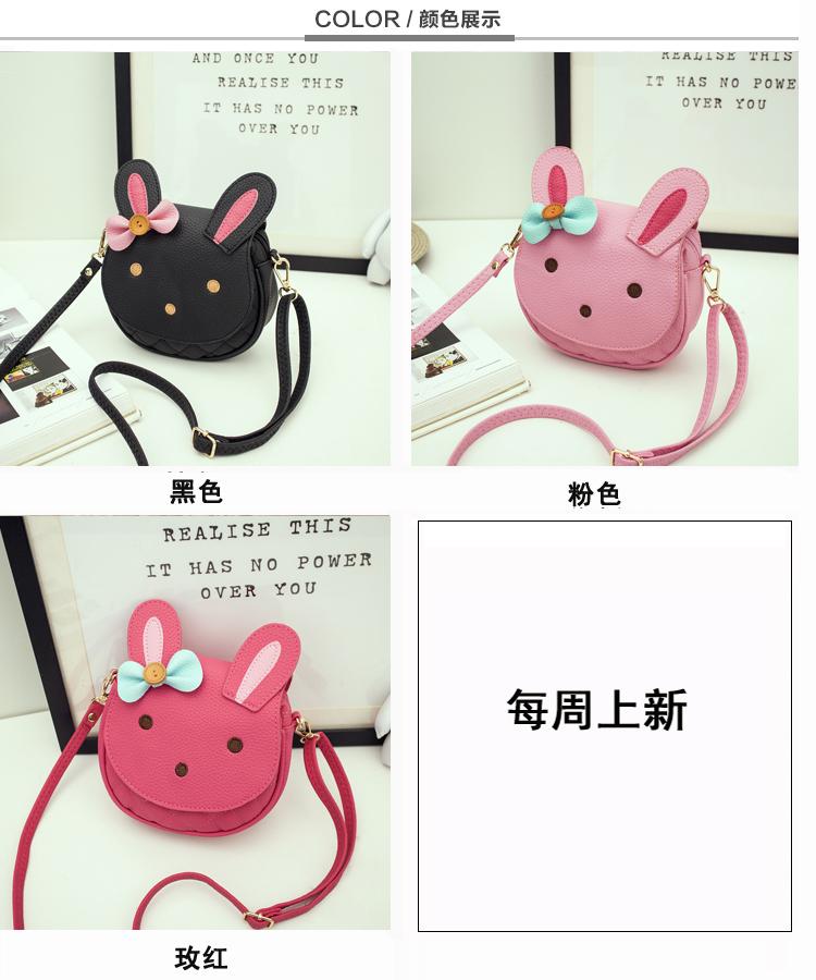 咯晶luojing新款韩版时尚迷你卡通可爱小兔包包经典呆萌女包简约菱格