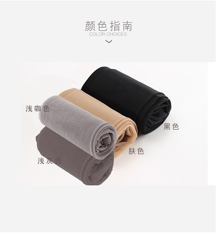 Z6854浪莎6条可外穿免脱包芯丝绢感觉连裤袜购买心得