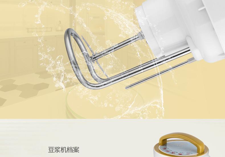 易斯顿(yisidun)D09全自动家用豆浆机 干豆湿豆米糊机1.8L新品