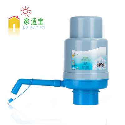 家适宝kasaipo桶装水压水器
