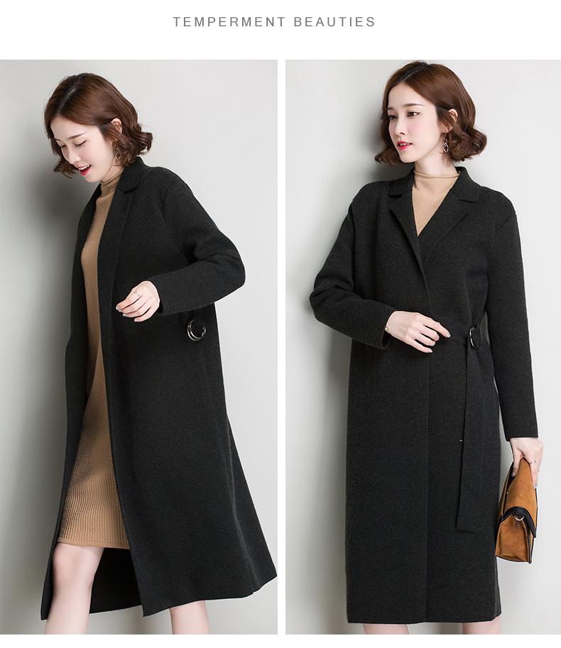 酷比兔 秋冬毛衣外套女长款韩版冬装新款宽松加厚大码针织开衫 75020