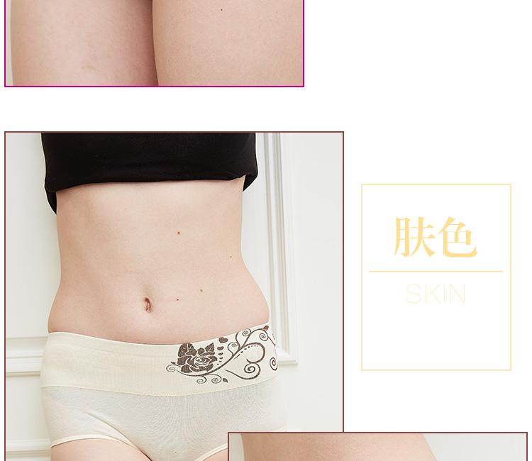 【2件7折】浪莎4条装女士内裤棉质高腰女内裤孕妇产后收腹裤三角裤新品