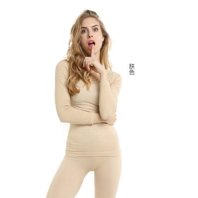 浪莎女士无缝美体保暖内衣套装圆领美体薄款打底秋衣秋裤E6980图片