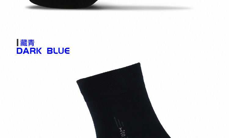 LV669浪莎纯棉6双装袜子男袜中筒四季商务休闲棉袜夏季短袜薄款透气防臭报价