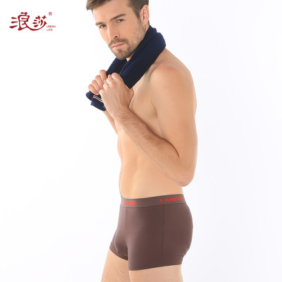 4条装浪莎竹纤维LANSWE系列男士内裤 男平角裤纯棉透气u凸性感青年全棉四角裤头怎么样