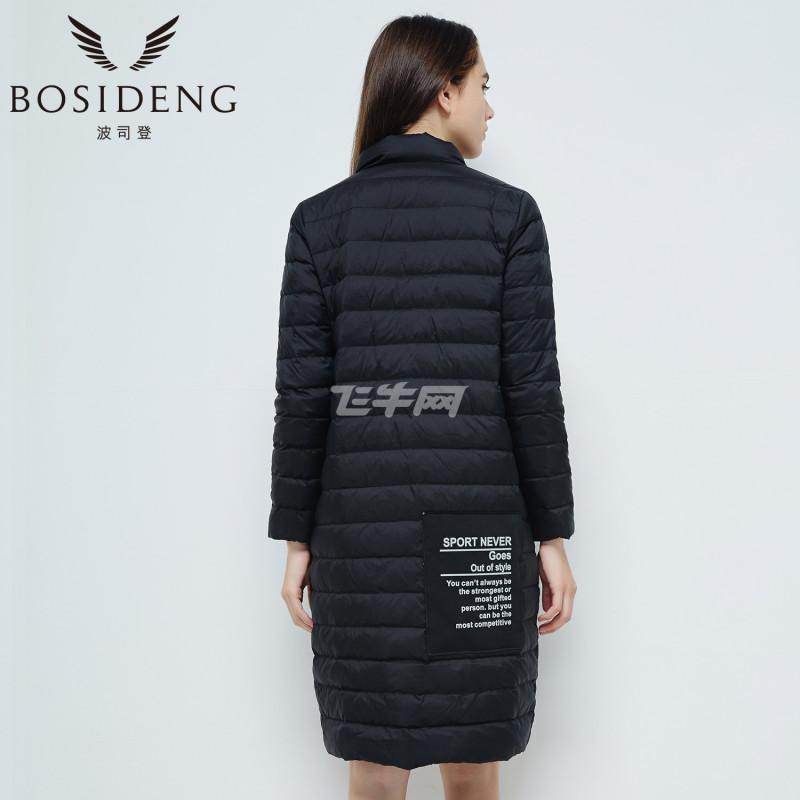 bosideng/波司登新款轻薄时尚羽绒服中长款指套领女b1601046脚西装图片