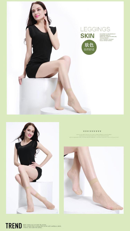 Z216浪莎5双装包芯丝短丝袜女防勾丝女士夏季薄款丝袜子女超薄肉色丝袜短袜好吗