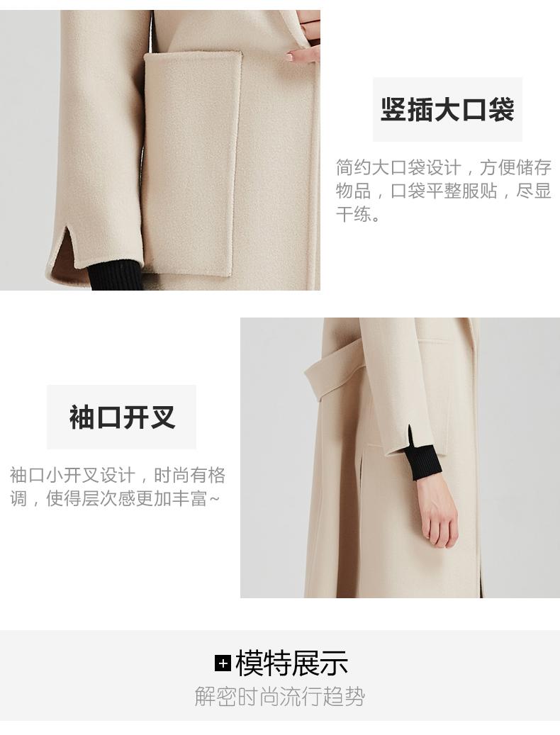 南极人冬季女装大衣直身型侧开叉时尚纯手工双面绒大衣长款时尚外套(JDR17-53)N103热卖